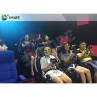 Best Exciting Home 7D Movie Theater With Luxury Seats / 7D Cinema Experience wholesale