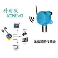 China Integrated Wireless Temperature Sensor Switch Zigbee Output With Long Distance on sale