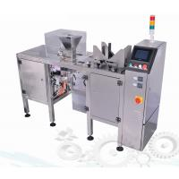 China Auto Dried Fruit Stand Pouch Packaging Machine on sale