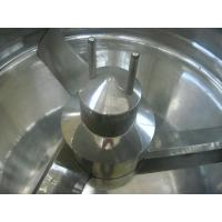 Best Rapid High Shear Mixer Granulator wholesale