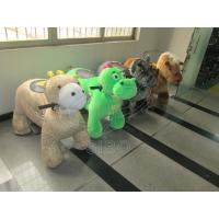 Best Coin Operated Battery Animals Walking Scooter Animals Ufo Catcher Indoor Games For Malls wholesale