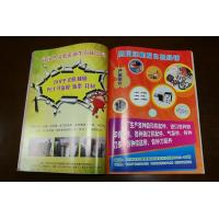 Best Magazine / Brochure Book Printing Services , Catalog Book Self Publishing Printing Service wholesale