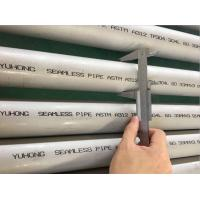 Best ASTM A312 TP304/304L TP316 / 316L Stainless Steel Seamless Pipe Pickled Annealed Plain End or Bevel End wholesale