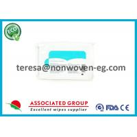 China Compostable Disinfectant Wet Wipes For Men , Unscented Wet Wipes on sale