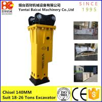 Buy cheap Box type Soosan  SB81 YLB1400 Korea quality Hydraulic jcb breaker product