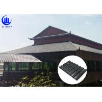 Best House Decoration Light Weight ASA Plastic Spanish Synthetic Resin Japanese Roof Tiles wholesale