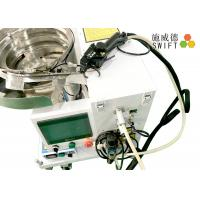 Best Durable Automatic Cable Tie Machine With 0.7S/1pcs Fast Bundling Speed wholesale