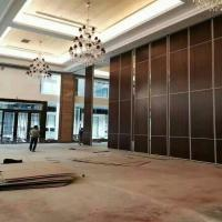 Buy cheap Aluminum Frame Acoustic Moveable Foldable Sound Proof Partition Walls from wholesalers