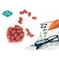 Best Beta-Carotene Softgels Capsule for Eye Health , Health Food / Contract Manufacturing wholesale