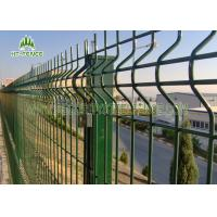 Best 3D Curved Welded Wire Mesh Fencing With 60 × 60mm Square Post Metal Clips Fixed wholesale