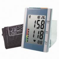 Best Arm Blood Pressure Monitor with LCD Screen, Alarm Clock, Date and Time Display Functions wholesale
