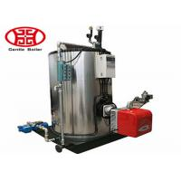 China Vertical Industrial Steam Generator Natural Circulation Type ISO9001 Certificated on sale