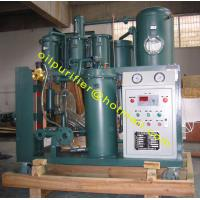 China lubricants oil regeneration plant and Gear Oil Purifier,lube oil restoration system on sale