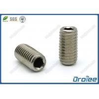 Best DIN 916 Stainless Steel Socket Set Screw with Cup Point wholesale