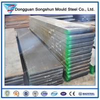 Cheap 1.2080 steel prices|1.2080 steel plate supply for sale
