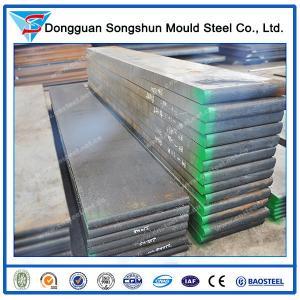 Best 1.2080 steel prices|1.2080 steel plate supply wholesale