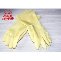 Best High Oil Absorption Limestone Powder / Light Calcium Carbonate Powder For Rubber Gloves wholesale