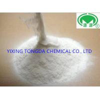 Best 99% Purity Ceramic Paint Additive Thickener And Stabilizer for Printing Glaze wholesale