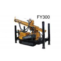 Best High Torque Rig Water Borehole Drilling Equipment 300 Meter Deep FY300 Model wholesale