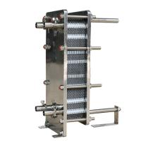 China SS Plate NBR Gasketed Plate Heat Exchanger For Industry Process Steam To Water on sale