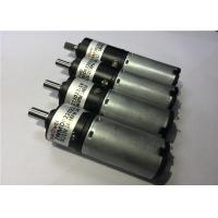 Best Low Noise Four Speed Camera Pan Tilt Small Motor,Planetary Gear Box wholesale