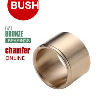Buy cheap CuAl10Fe5Ni5 Aluminium Bronze Bushing, cast bronze bushing, china supplier from wholesalers
