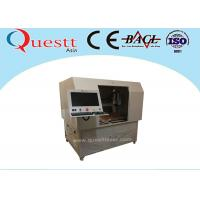Best Deep 50W Fiber Laser Marking Machine CNC Auto 3 Axis With Big Table Customized Jig wholesale