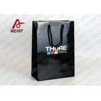 Best CMYK Logo Black Custom Paper Shopping Bags With Handle Glossy Lamination wholesale