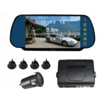 Best Wireless Car LCD Parking Sensor CS9701L wholesale