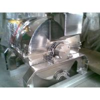 Buy cheap Herbal Medicine Pulverizer Chinese Herbal Pulverizer grinder from wholesalers