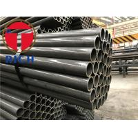 China Length 12000mm Oiled Surface En10305-2 Precision Steel Tube on sale
