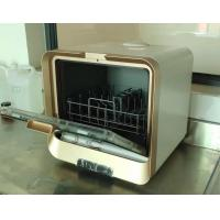 Best Safety Home Dish Washing Machine With Digital Temperature Controller wholesale