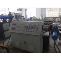 Buy cheap 50HZ Single Screw Extruder Machine for Plastic Recycling Pelletizing Machine from wholesalers
