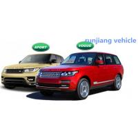 China Car Side Steps for Land Rover Range Rover VOGUE / SPORT 2013 of Vehicle Running Boards on sale