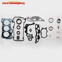 Best EJ EJ-DE EJ-VE Full set for DAIHATSU MOVE engine gasket 04111-97206-000  50230800 wholesale