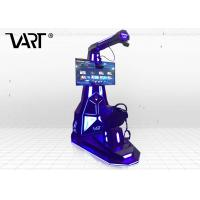 China 1 Seat VR Theme Park Amusement Equipment VR Horsing Riding With Motion Mount on sale