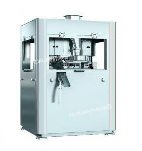 Best Double Discharge Powder Compacting Press Machine High Precision GZPK-63 wholesale