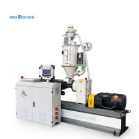 Best HSJ-65 Plastic Single Screw Extruder|  PP HDPE PVC Granules Used wholesale