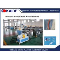 Best Medical Tubing Extrusion Machinery Manufacturer , Medical Catheter PVC Pipe Making Machine wholesale