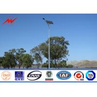 Outdoor HDG12m Street Light Poles Powder Coating 15 Years Warranty Time