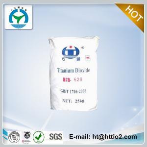 Best HTR-628 rutile titanium dioxide for coating use wholesale