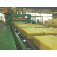 Cheap glass wool insulation batts manufacturers/GLASSWOOL for sale