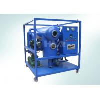China High Vacuum Transformer Oil Purifier Machine With Automatic Control Panel on sale