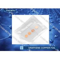 Best 12 mm Circular Graphene on Cu Foil Sheet , ED Copper Foil for Electronics wholesale