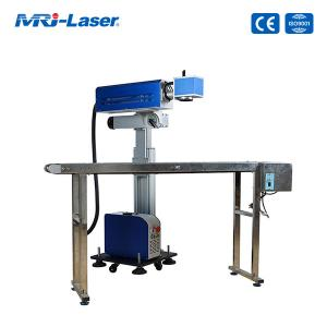 Best 30W CO2 Flying Laser Marking Machine For Non Contact Laser Engraving wholesale