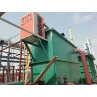Best Movable electrocoagulation wastewater treatment plant for textile sewage disposal wholesale