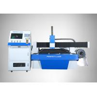 Buy cheap 90 /min Fiber Laser Cutting Machine For Round Metal Pipe / Sheet Cutting,blue from wholesalers