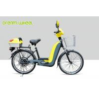 Cheap 350W 25Km - 32Km / H City Electric Bike Scooter 36V Pedal Assist 40Km Steel for sale