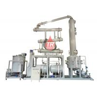 Best Normal Pressure Steam Distillation Equipment Mineral Oil Regeneration wholesale
