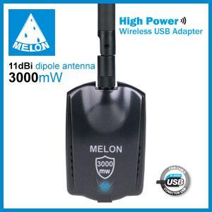 China High power 3000mW wireless  usb adapter,Ralink 3070,150Mbps,omni 11dBi antenna,Melon N3000 on sale